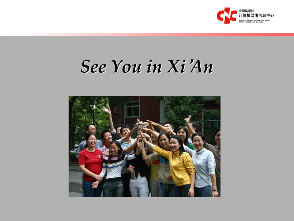 See You in Xi ' An