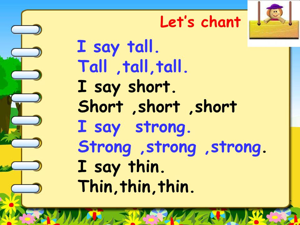 I say tall. Tall,tall,tall. I say short. Short,short,short I say strong.