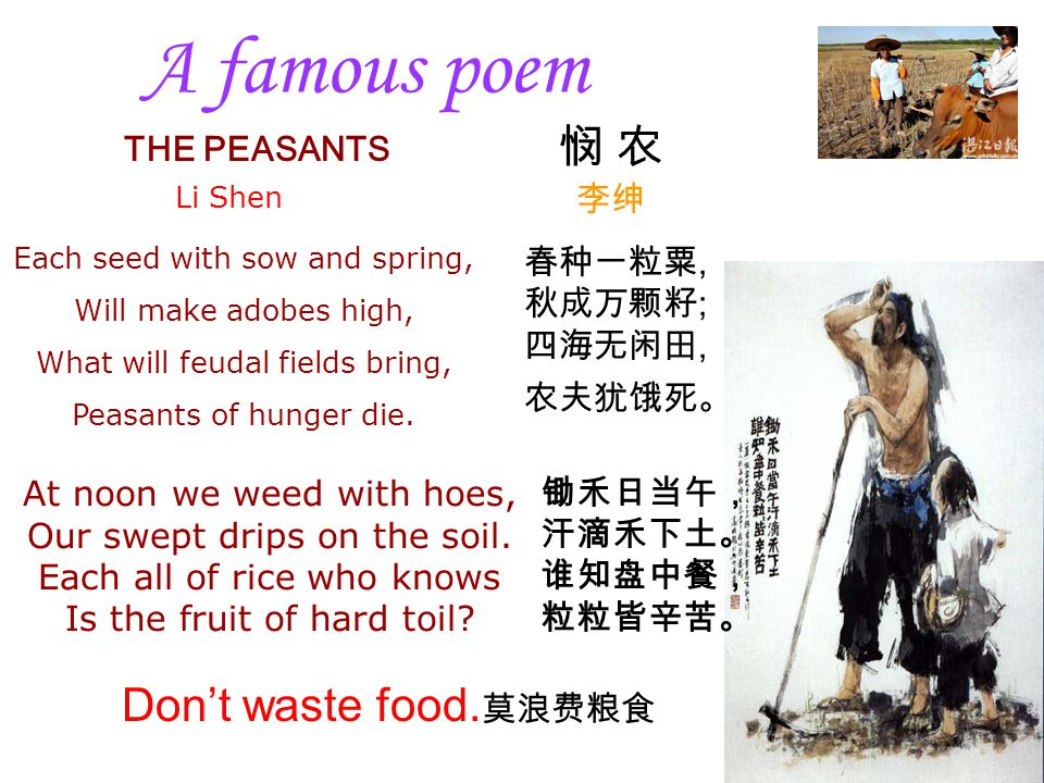 一天一苹果,医生远离我 Please eat more vegetables and fruits !