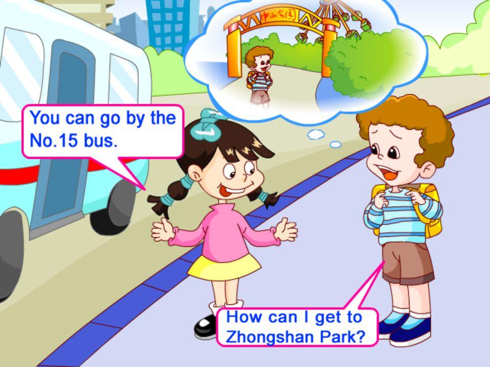 15 3 Zhongshan Park
