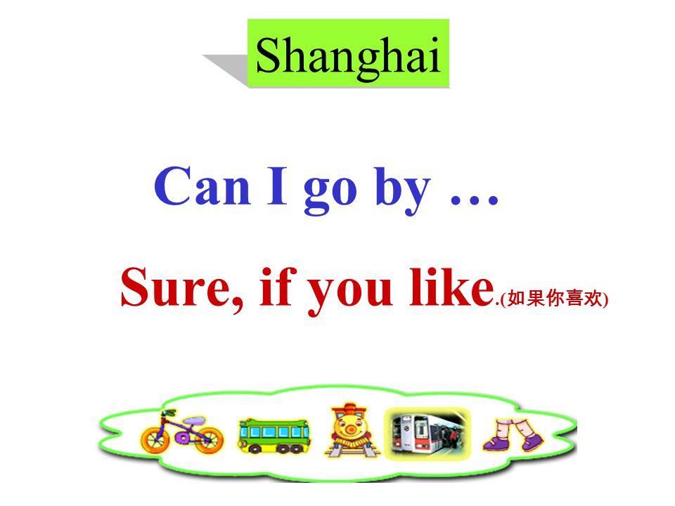 本课重点句型: How can I get to … ( 地点) ? You can go by the No. ___ bus. (询问到达目的地 搭哪路公共汽车)