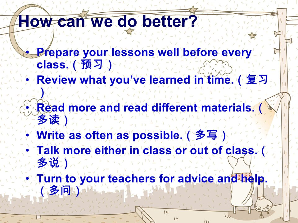 How can we do better. Prepare your lessons well before every class.