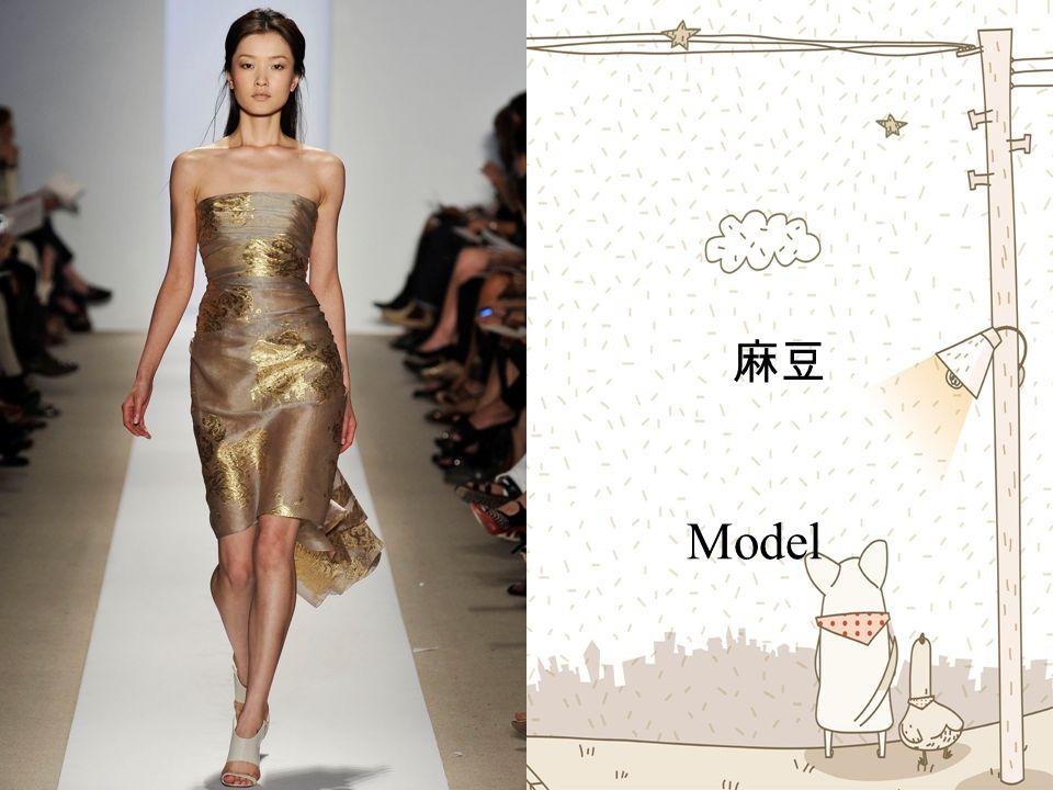 麻豆 Model