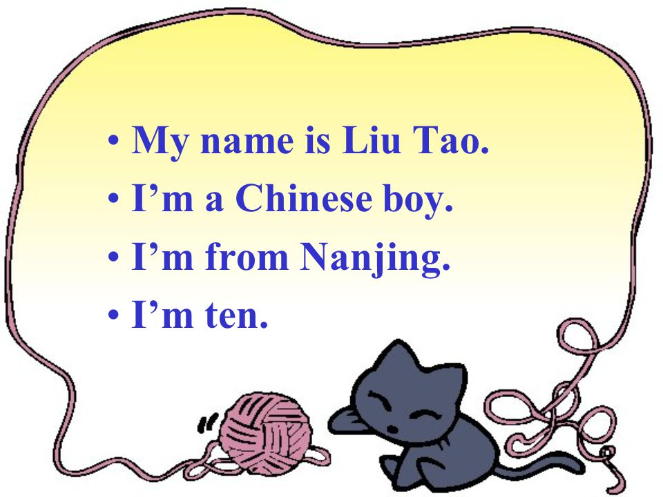 Name ( 姓名 ) Nationality (国籍) Sex ( 性别) Hometown ( 家乡 ) Age (年龄) Liu Tao Chinese boy Nanjing ten