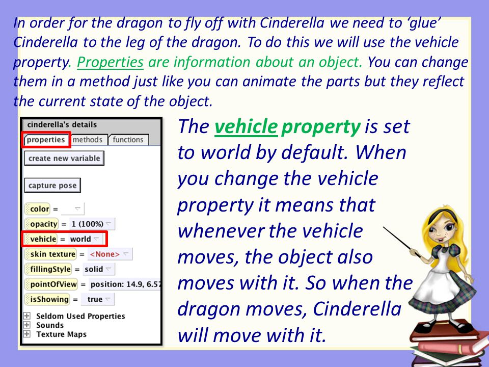The vehicle property is set to world by default.