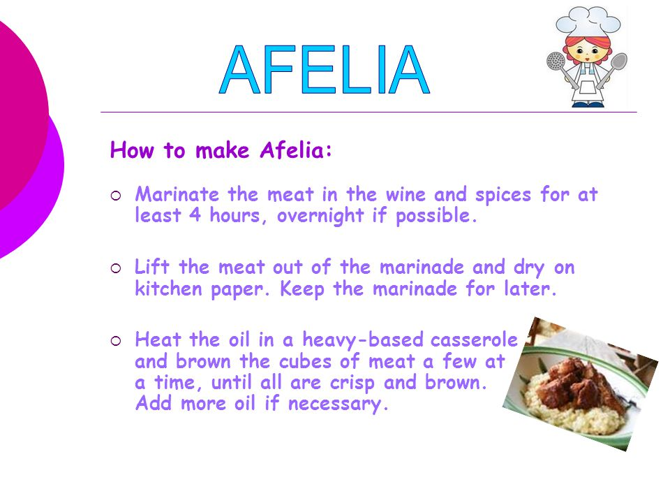 How to make Afelia: MMarinate the meat in the wine and spices for at least 4 hours, overnight if possible.