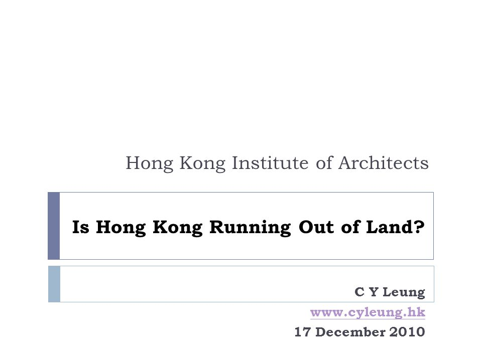 Is Hong Kong Running Out of Land.