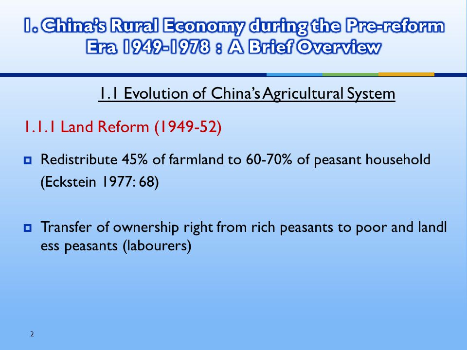 43  Zhu Keliang and Li Ping (2007), 'Rural Land Rights under the PRC Property Law,' China Law & Practice, November, pp.