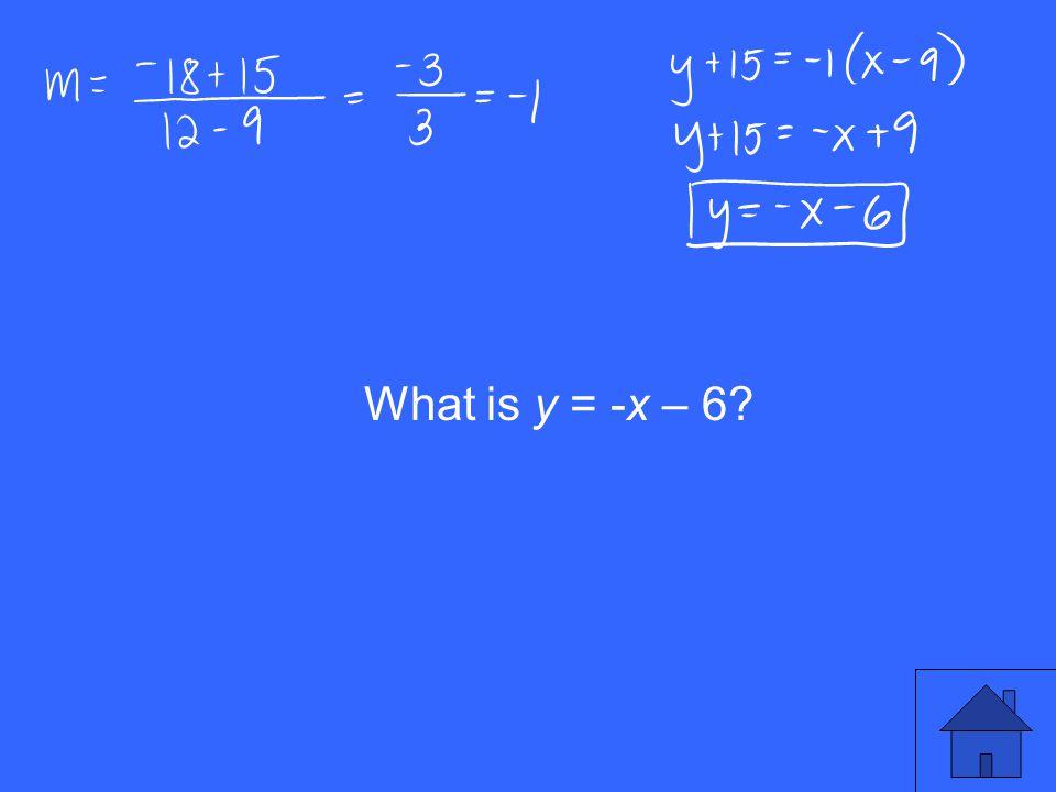 Simplify. (2t 5 ) 3 4t 8 t -1