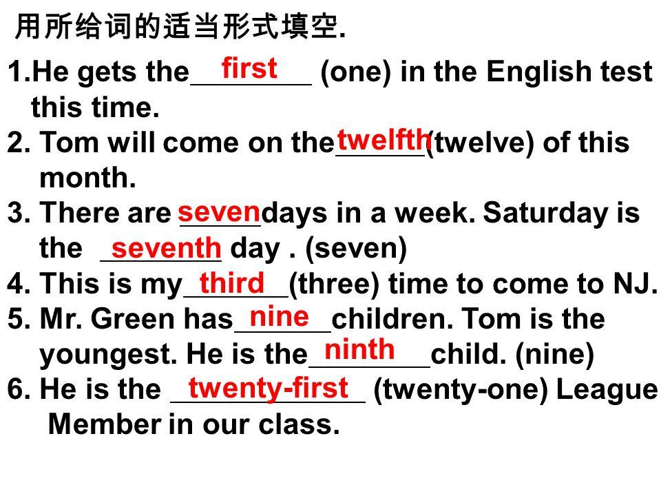 用所给词的适当形式填空.1.He gets the (one) in the English test this time.