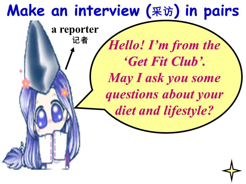 1. 健康的饮食对于一个跳舞的人来说是很重要的。 A healthy diet is very ________ for a dancer. 2. 我是学校的尖子生. I'm a ___ _____at school. 3. 我需要许多能量来跳舞. I ___ ___of______ to danc