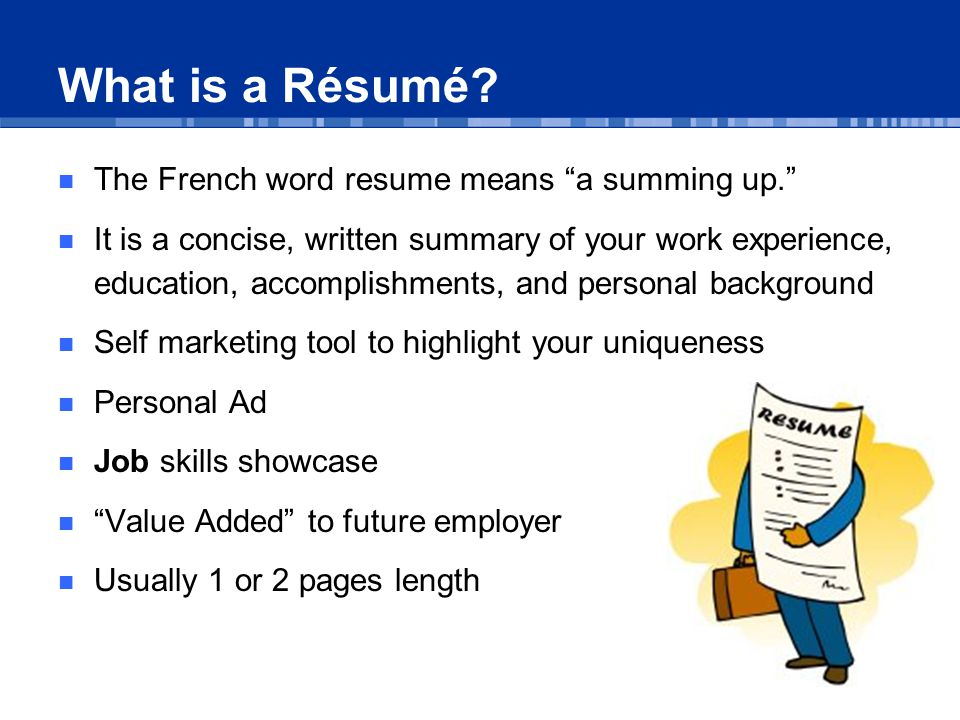 What is a Résumé.