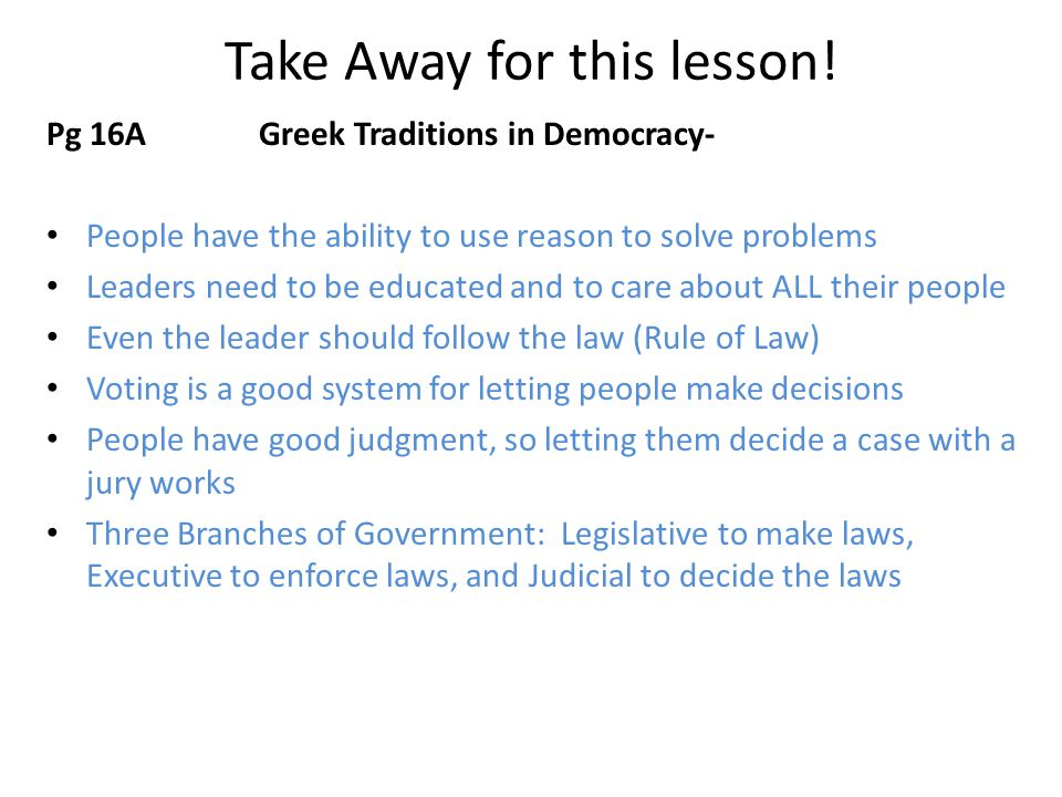 Take Away for this lesson.