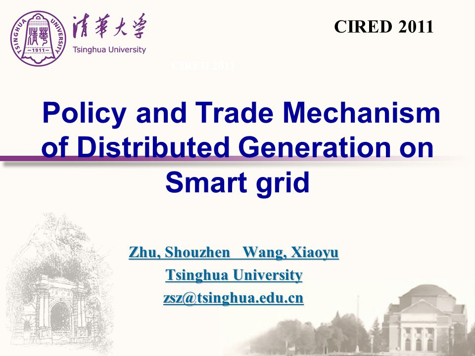 12 3.3 DG interconnection Problem & development policy safety trade Technology rule DG DG interconnection 1 、 Macroscopical policies 2 、 Study the impacts of DG connection on power system 3 、 Established Technology and management of DG interconnection 4 、 Study Economic trade mode and electric rate policies between DG and electric grid