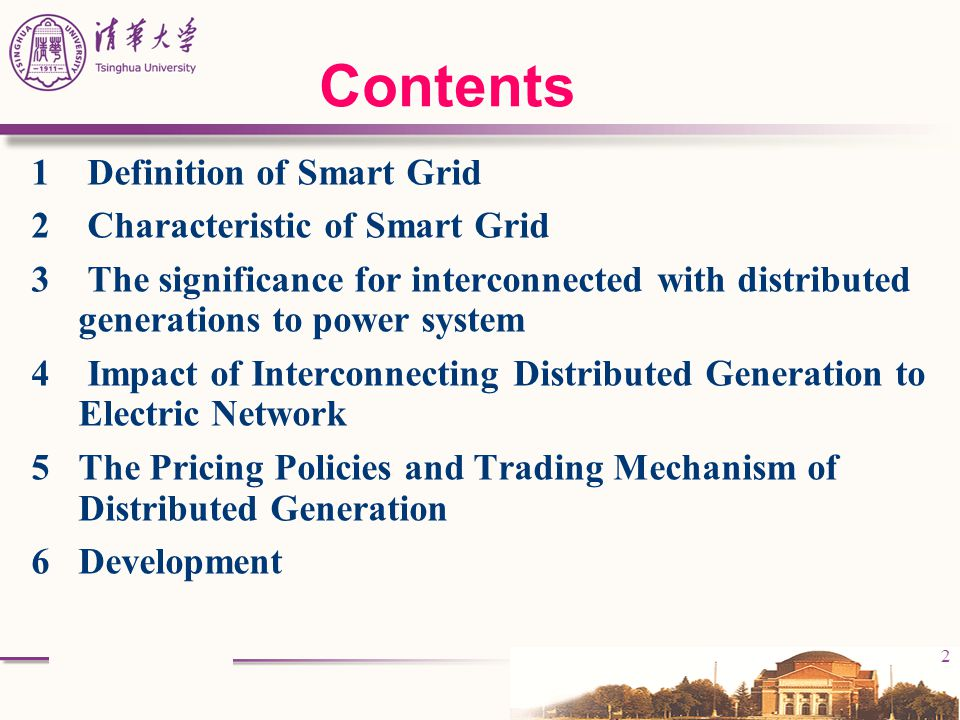 3 Previous Definition A self-healing and interactive grid with high level of digitalization and automation.