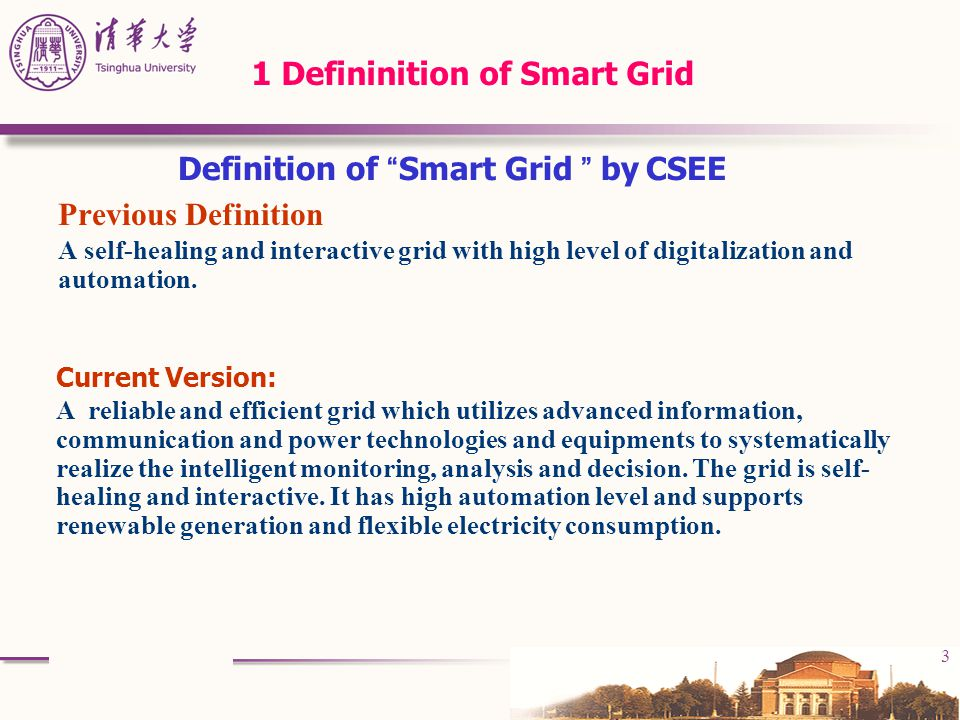 14 4 、 Impact of Interconnecting Distributed Generation to Electric Network 4.1 Impact of DG on stable voltage of distribution network 4.2 Impacts of DGs on power quality 4.3 Impacts of DG on power system in abnormal operating situation