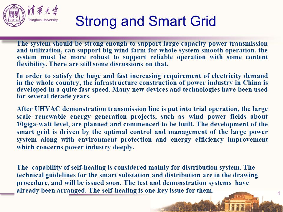 4 The system should be strong enough to support large capacity power transmission and utilization, can support big wind farm for whole system smooth o