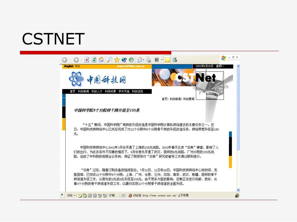APAN Link Report (4)