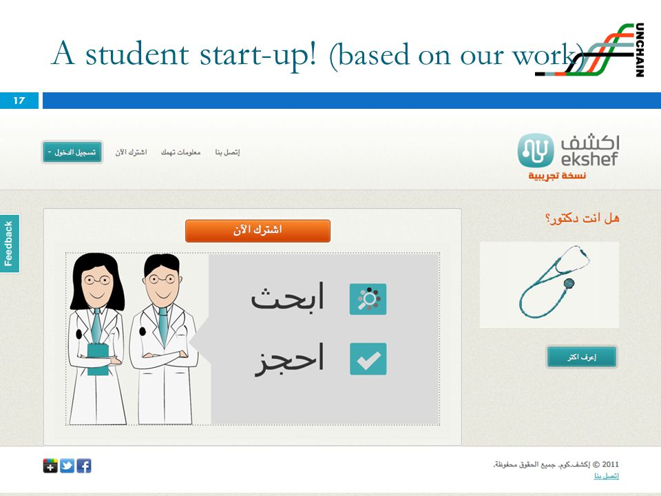 A student start-up! (based on our work) 21-Dec-11 CU Technology Transfer Division 17