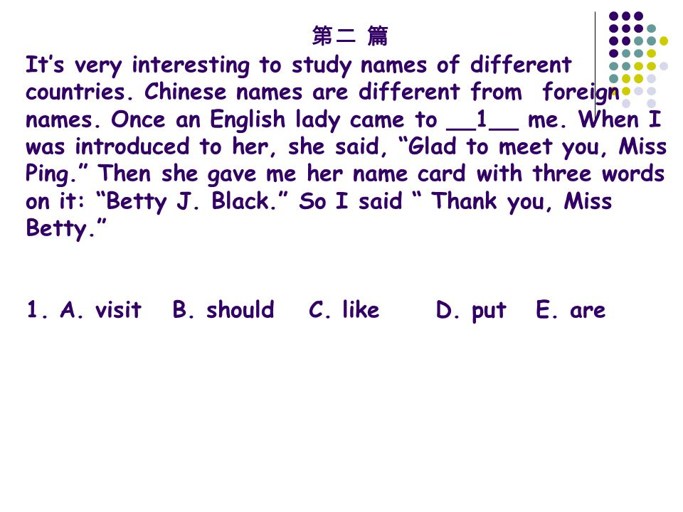 第二 篇 It's very interesting to study names of different countries.