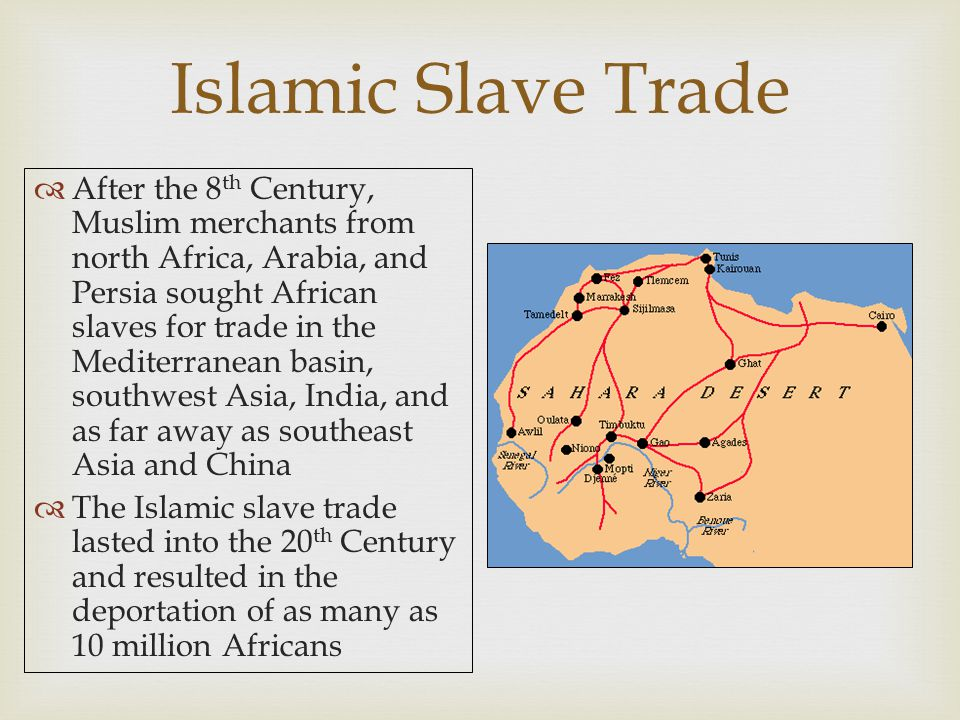 Capture  The original capture of slaves was almost always violent  As European demand grew, African chieftains organized raiding parties to seize individuals from neighboring societies  Others launched wars specifically for the purpose of capturing slaves