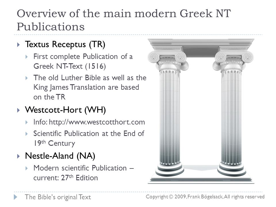 Overview of the main Greek Codeces  Codex Sinaiticus  www.codexsinaiticus.org  Contains the entire Bible (AT+NT)  From 4 th Century AD  Codex Alexandrinus  http://www.csntm.org/Manuscript/View/GA_02  From 5 th Century AD  Contains the NT  Codex Vaticanus  http://www.csntm.org/Manuscript/View/GA_03  From 4 th Century AD  Just Parts of the NT (e.g.