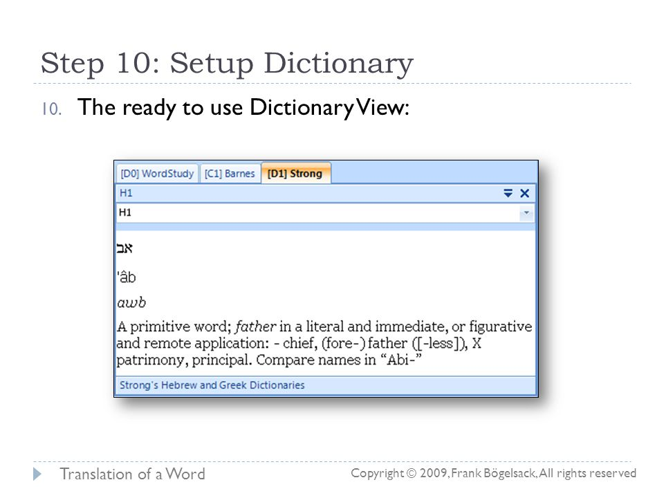 Steps 8-19: Setup Dictionary 8.