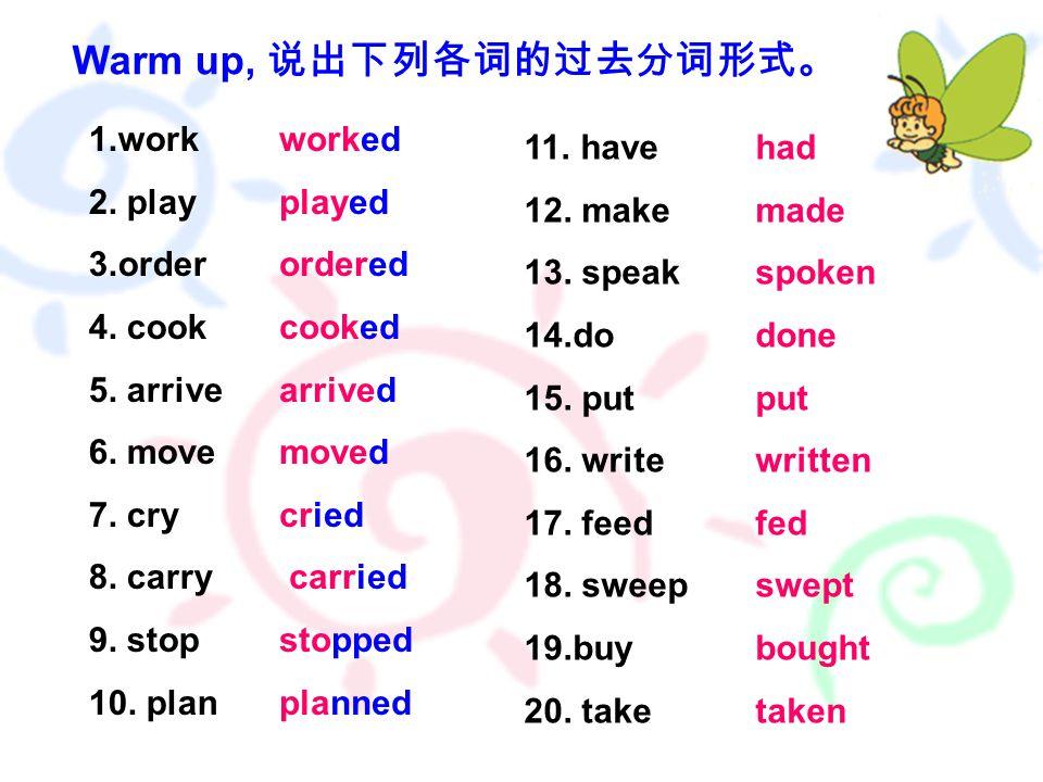 Warm up, 说出下列各词的过去分词形式。 1.work 2. play 3.order 4.