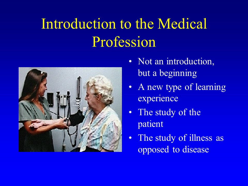 IMP is a two year course IMP I Primary Care Externship Communication and Interviewing Physical Examination Clinical Decision Making - EBM IMP II Adv.