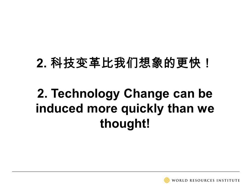 2. 科技变革比我们想象的更快! 2. Technology Change can be induced more quickly than we thought!