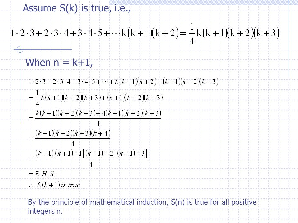 Assume S(k) is true, i.e., When n = k+1, By the principle of mathematical induction, S(n) is true for all positive integers n.