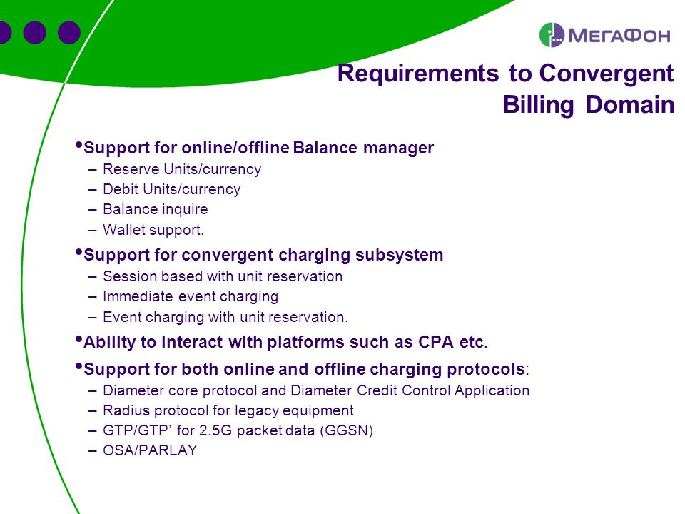 Requirements to Convergent Billing Domain Support for online/offline Balance manager –Reserve Units/currency –Debit Units/currency –Balance inquire –Wallet support.