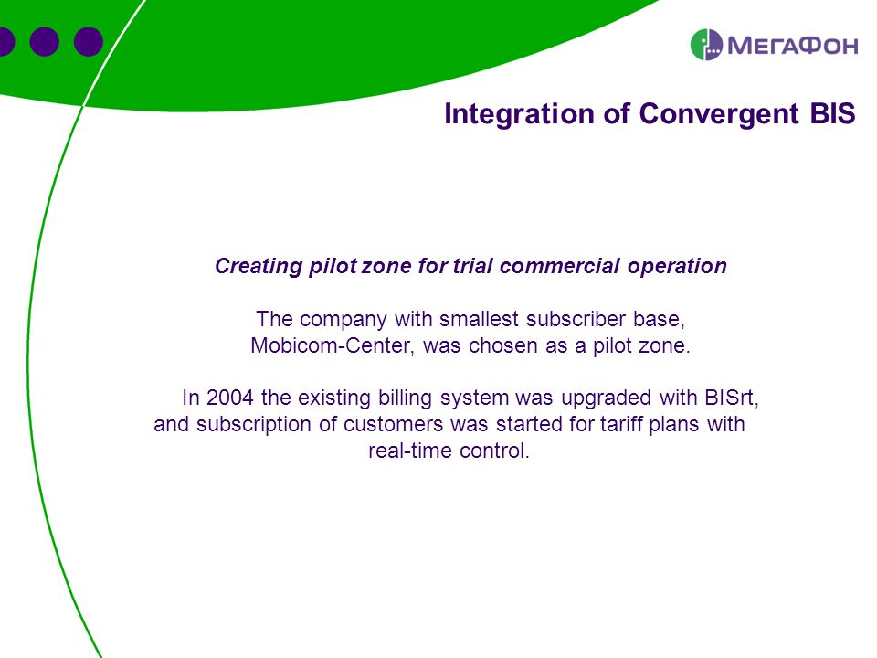 Integration of Convergent BIS Creating pilot zone for trial commercial operation The company with smallest subscriber base, Mobicom-Center, was chosen as a pilot zone.