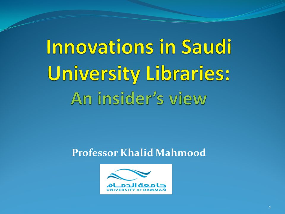 Library website 32