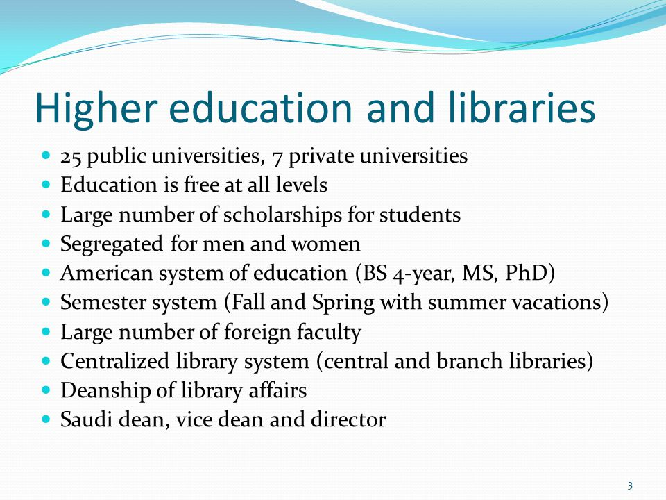 Revolutionary changes in university libraries Enormous use of emerging technologies Shift from individual learning to collaborative learning Shift from traditional to online service model Going beyond library walls Librarian's role as teacher 14
