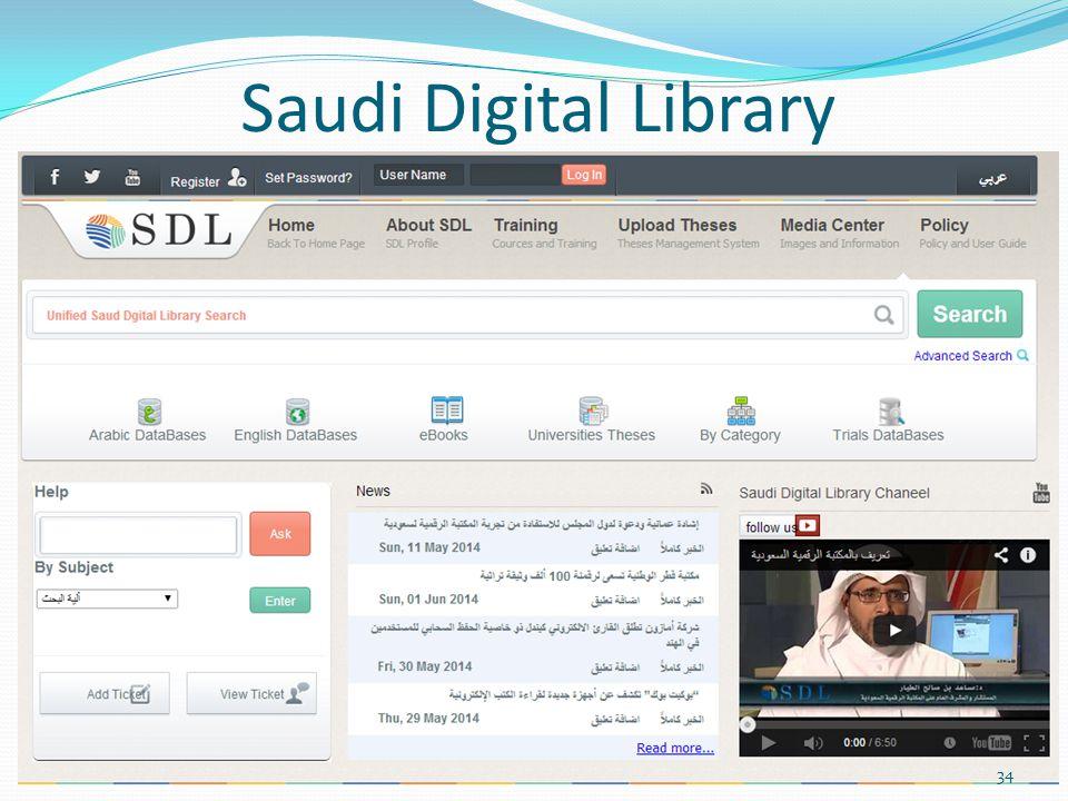 Saudi Digital Library 34
