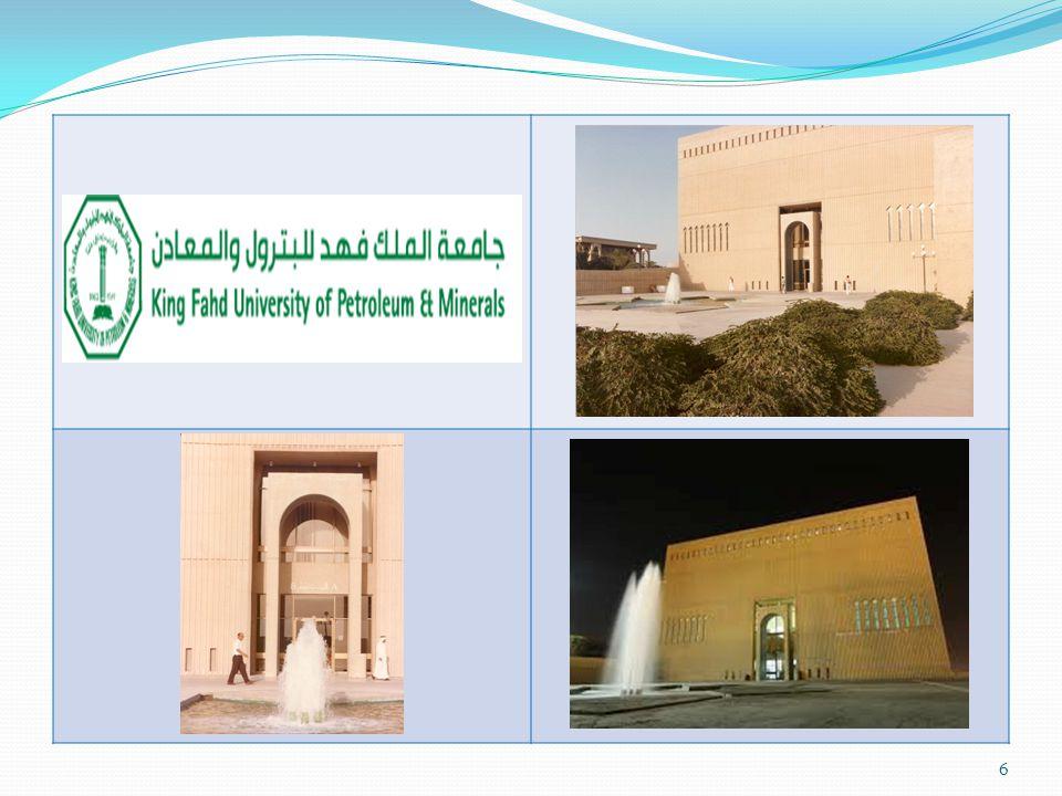 Virtual catalog of Saudi libraries 37
