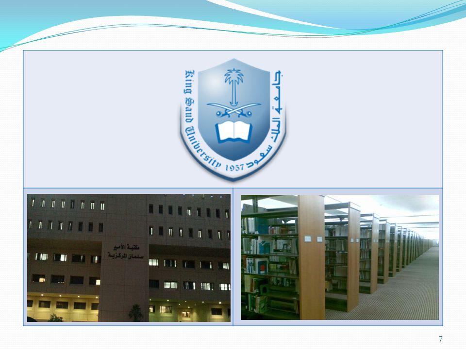 Digital library assistant – DLA 3M company Shelf management Stock verification 18