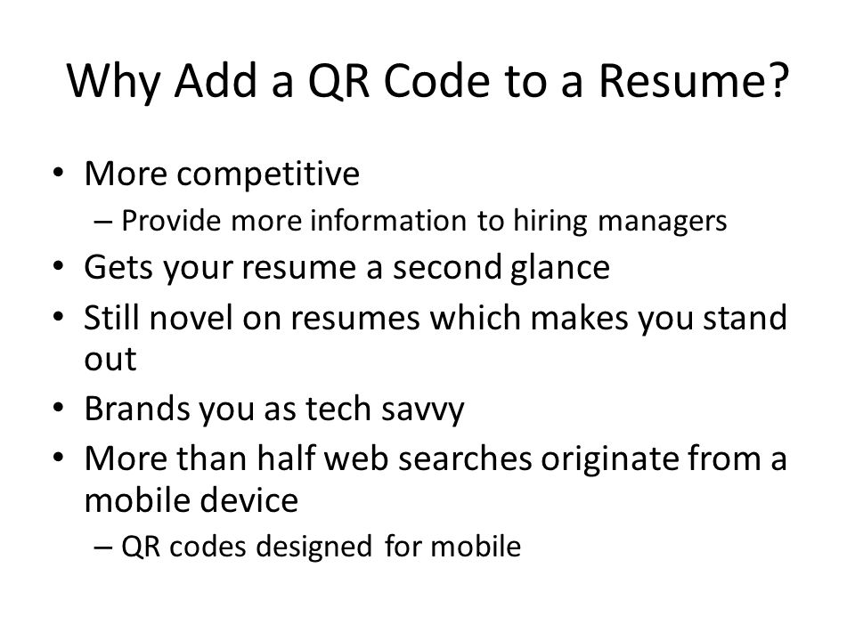Why Add a QR Code to a Resume.
