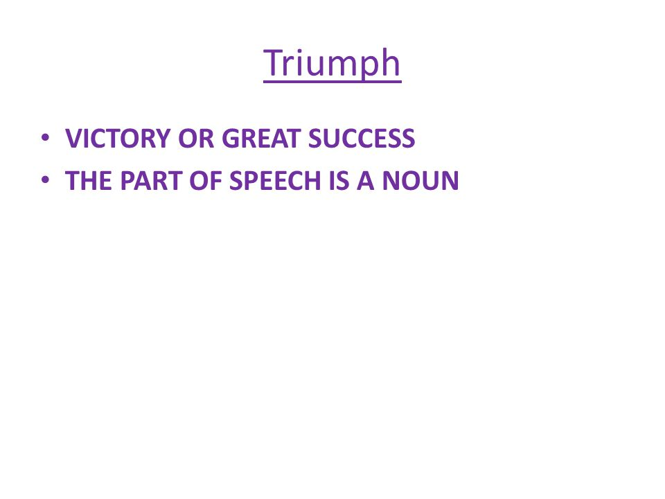 TRIUMPH Grace McNeeley