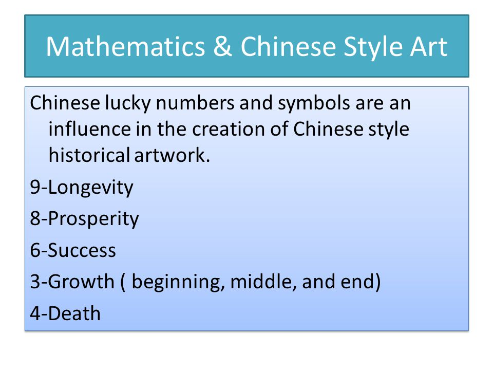 Mathematics & Chinese Style Art Chinese lucky numbers and symbols are an influence in the creation of Chinese style historical artwork.