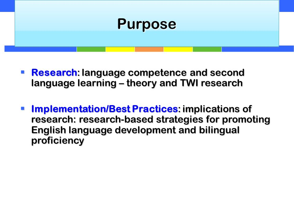  These data show – even in a 90:10 program, students can become highly proficient in English  Achievement in Spanish is related to achievement in English  Bilingualism – need to believe in and use knowledge of bilingual research to guide program and curriculum development around language in TWI Taking Stock