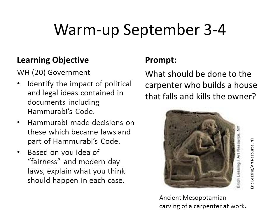 Today's Lesson September 5/6 Journal Warm-up: Finish and turn in: – Mesopotamia notes with pictographs – Group poster H/G v AG; Ur/ Austin Guided Reading Notes: Egypt BBC Video: Life and Death in the Valley of the Kings with handout Graphic Organizer-