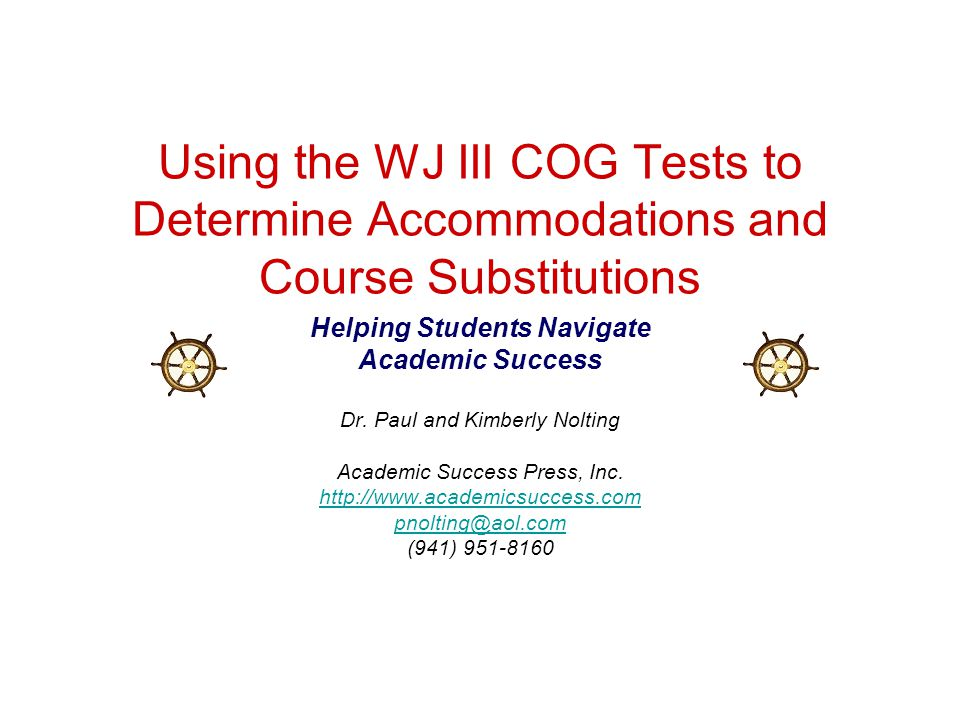 Agenda Which WJ III Cognitive Tests to Use Which WJ III CHC Factors and Clinical Clusters to Use Which WJII Achievement Tests to Use When Jump Courses When and What too Substitute for Math Courses Case Studies