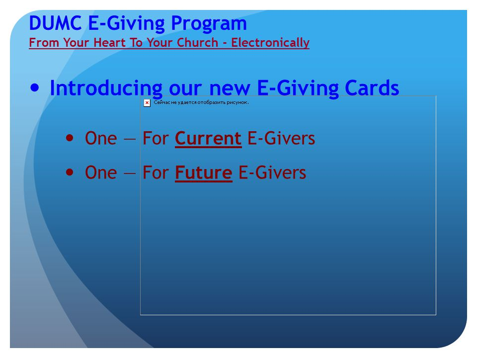 DUMC E-Giving Program From Your Heart To Your Church - Electronically For Current E-Givers It's something to put in the offering plate.