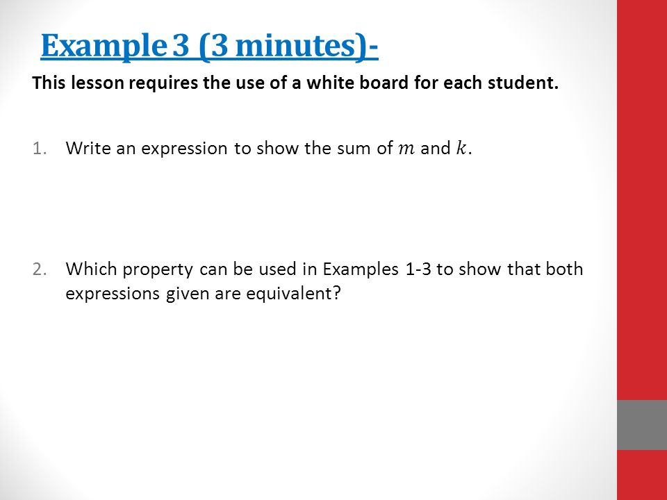 Example 3 (3 minutes)-