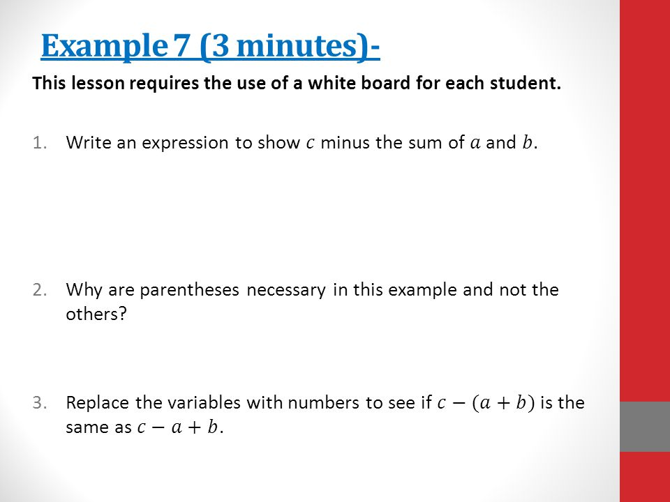 Example 7 (3 minutes)-