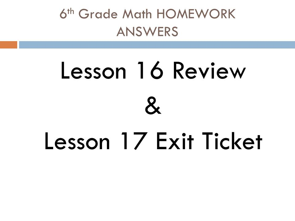 homework help everyday math