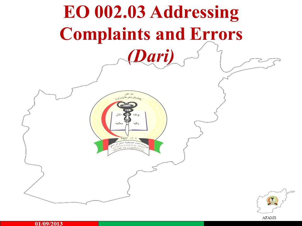 AFAMS EO 002.03 Addressing Complaints and Errors (Dari) 01/09/2013