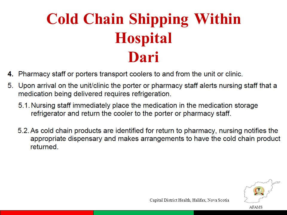AFAMS Cold Chain Shipping Within Hospital Dari Capital District Health, Halifax, Nova Scotia